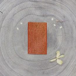 Golden rubber band  - Tangerine
