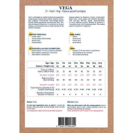 Vega Vest 1 m-4 yo